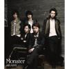 嵐 - Monster アートワーク