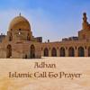 Adhan Islamic Call to Prayer Egypt feat Mohammed Ali - Wegz mp3