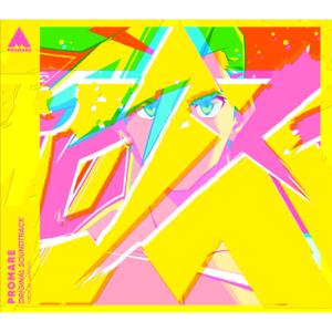 澤野 弘之 - 「プロメア」オリジナルサウンドトラック