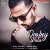 Doabey Wala Refix Version Single