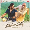 Prati Roju Pandaage (Original Motion Picture Soundtrack) - EP