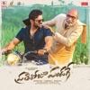 Prati Roju Pandaage (Original Motion Picture Soundtrack)