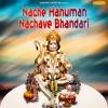 Nache Hanuman Nachave Bhandari Single