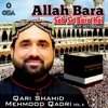 Allah Bara Sab Se Bara Hai Vol 8