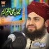 Mujh Pe Bhi Chashm E Karam Single