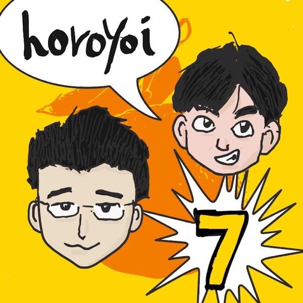 ほろ酔いセブン! Japanese free talk radio