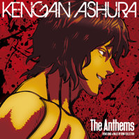 Various Artists - The Anthems artwork