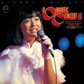 Nagori Yuki Romantic Concert 2(One Page Of Small Love) [Live at Yubin Chokin Hall,10th Octorber 1976]