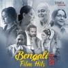 Bengali Film Hits 2019