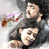 Pyar Ka Gol Gumbaz Original Motion Picture Soundtrack Single