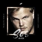 SOS (Laidback Luke Tribute Remix) [feat. Aloe Blacc] - Single