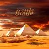 Inkyz - Bottle artwork