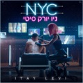 Israel Top 10 World Songs - Nyc - Itay Levy