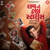 Luv Ni Love Storys (Original Motion Picture Soundtrack) - EP