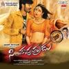 Simha Puthrudu Original Motion Picture Soundtrack