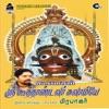 Koovagam Sri Koothaandavar Swamiye