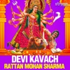 Devi Kavach Single