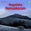 Magallako Namaskaram (Original Motion Picture Soundtrack) - EP