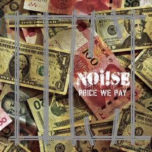 Price We Pay