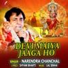 Devi Maiya Jaaga Ho Single