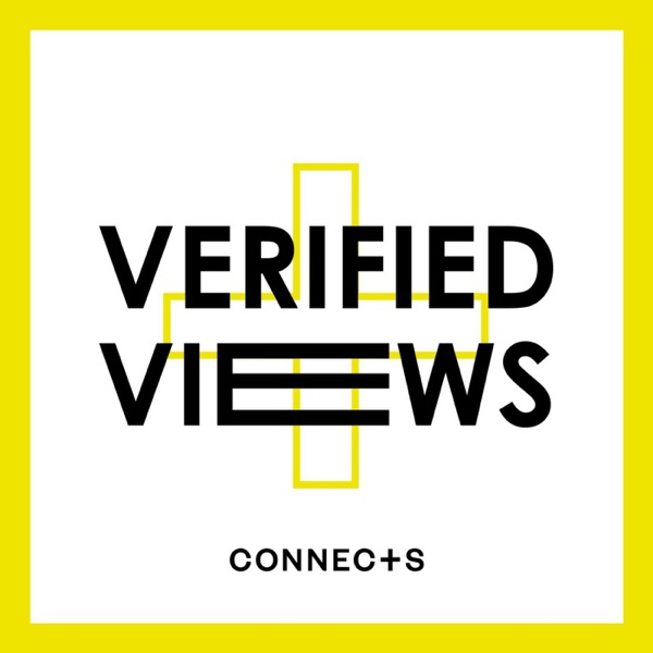 Verified Views