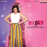 Oh Baby (Original Motion Picture Soundtrack) - EP