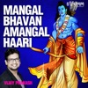 Mangal Bhavan Amangal Hari Single