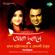 Jonakira - Monali Thakur