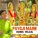 Payoji Maine - Rahul Vellal