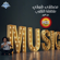 Mostafa Shawky - Maltashet El aloub