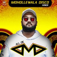 Mohollewala Disco - Single
