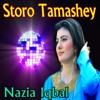 Storo Tamashey - EP