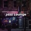Various Artists - Jazz Lounge : pour travailler à la maison artwork