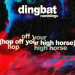 Dingbat - 3248 Majestic