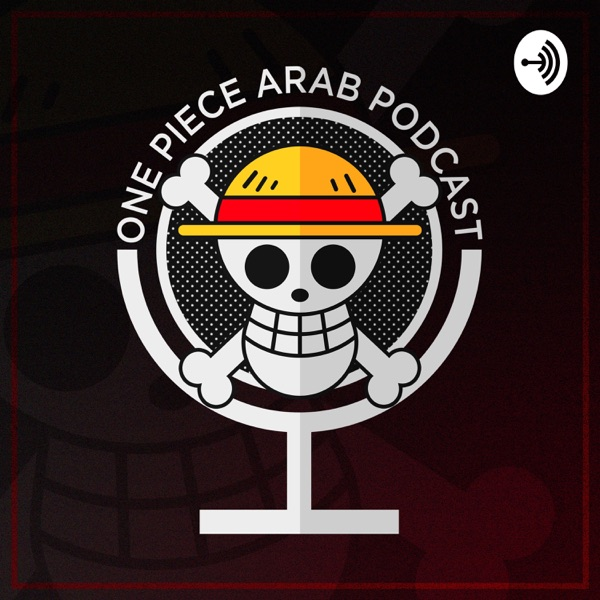 ONE PIECE ARAB PODCAST