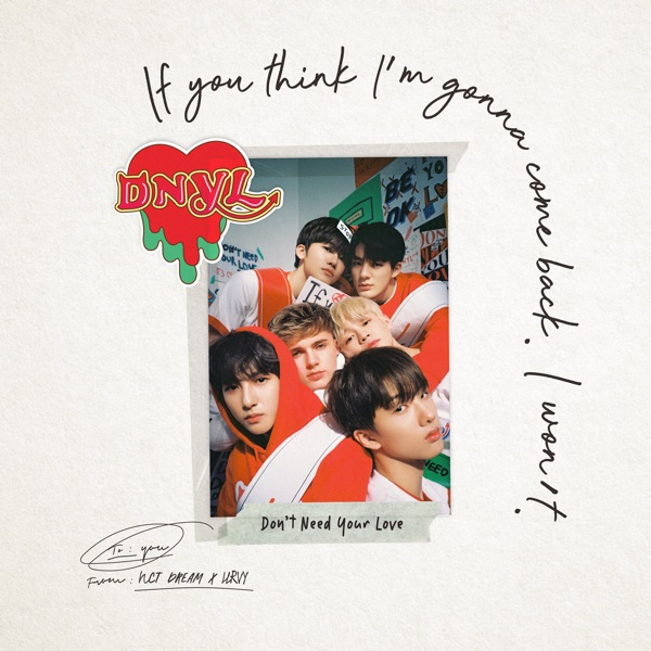 Don't Need Your Love - Single