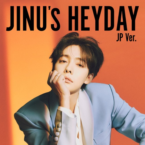 JINU (from WINNER) – CALL ANYTIME (feat.MINO) -JP Ver.- – Single (ITUNES MATCH AAC M4A)