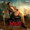 Darbar (Tamil) (Original Motion Picture Soundtrack)