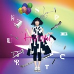 Hiromi - Rhapsody in Various Shades of Blue