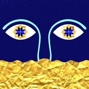 Populous - Azul Oro feat. Ela Minus