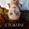 Í Tokuni (feat. Anthony Abdo)