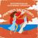 Mambo Salentino - BoomDaBash & Alessandra Amoroso
