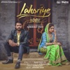 Paani Raavi Da From Lahoriye Soundtrack with Jatinder Shah Single