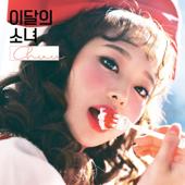 [Download] Heart Attack (Chuu) MP3