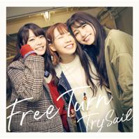 TrySail - Free Turn artwork