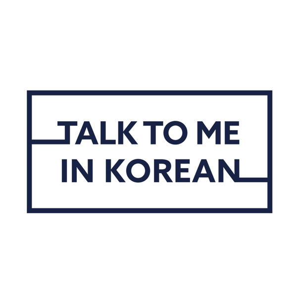 """Tell me."" in Korean"