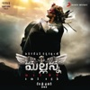 Mallanna (Original Motion Picture Soundtrack) [Telugu]