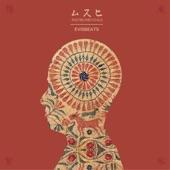 夢の続き -Instrumental- artwork