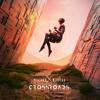 Crossroads EP - Vector & Mastaa