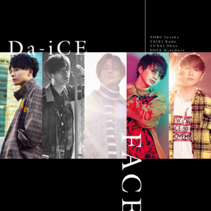 Da-iCE - Flight away